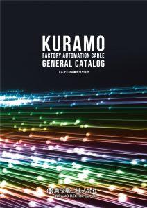 kuramo FA catalog(ホンモノ)