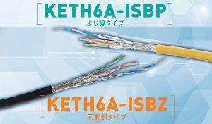 KETH6A_tumb-300x176